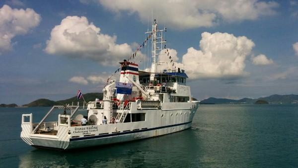 ทช.ฉลองครบรอบ 40 ปี ไทย-จีน ปล่อยเรือวิจัยทรัพยากรทางทะเล