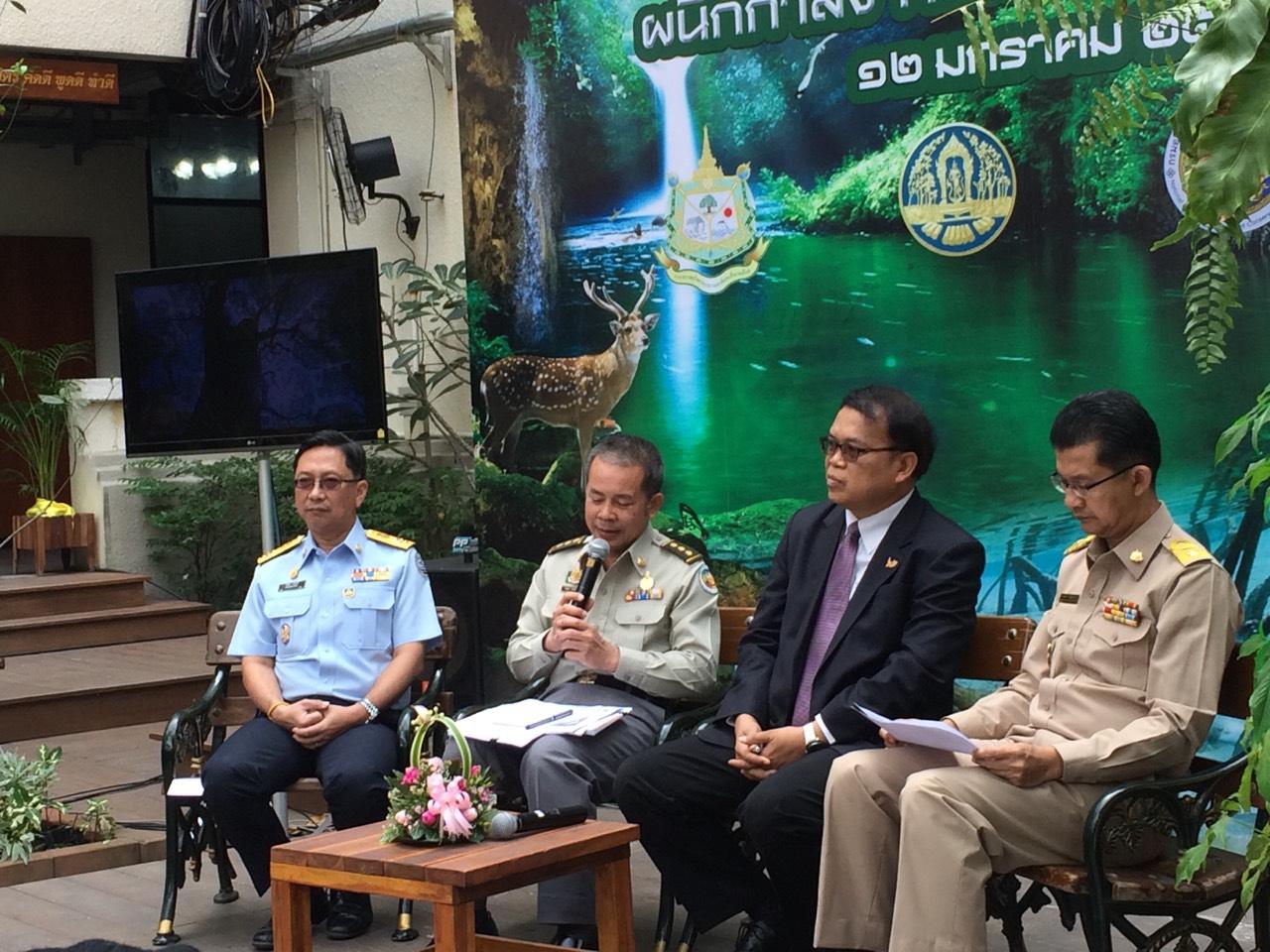 แถลงข่าว 3 หน่วยงานของ ทส. เตรียมความพร้อมจัดงานวันอนุรักษ์ทรัพยากรป่าไม้ของชาติ ประจำปี 2558