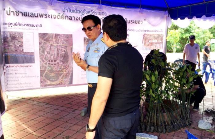ทช.ตรวจความพร้อมจัดงาน MOU โครงการป่าในเมืองจังหวัดระยอง