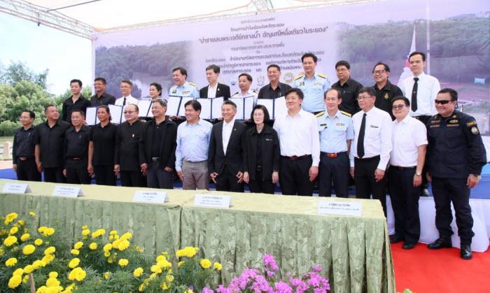 ทช. จัดพิธีลงนามความร่วมมือเปิดโครงการป่าในเมือง จ.ระยอง