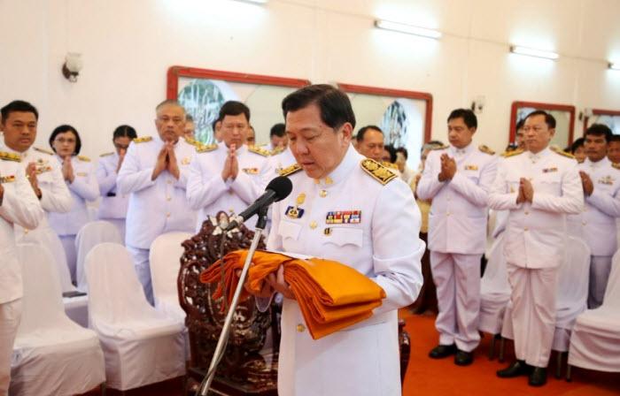 ทช.จัดพิธีถวายผ้าพระกฐินพระราชทาน ประจำปี 2560