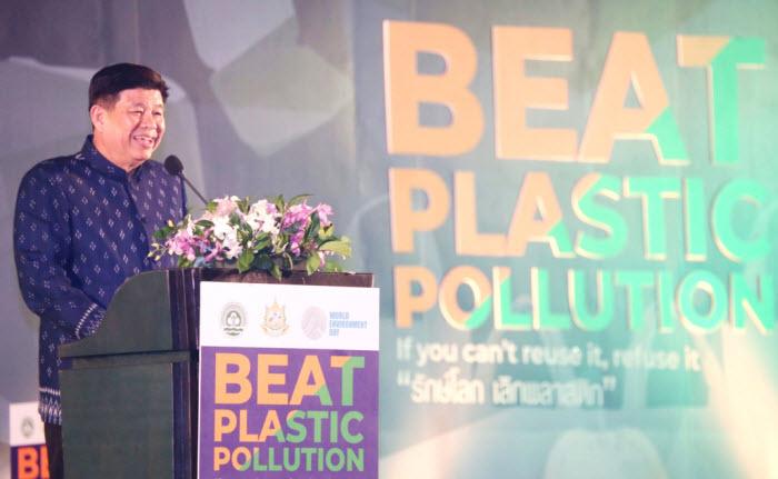 ทส.ประกาศเจตนารมณ์ลดใช้พลาสติก เนื่องในวันสิ่งแวดล้อมโลก 2561