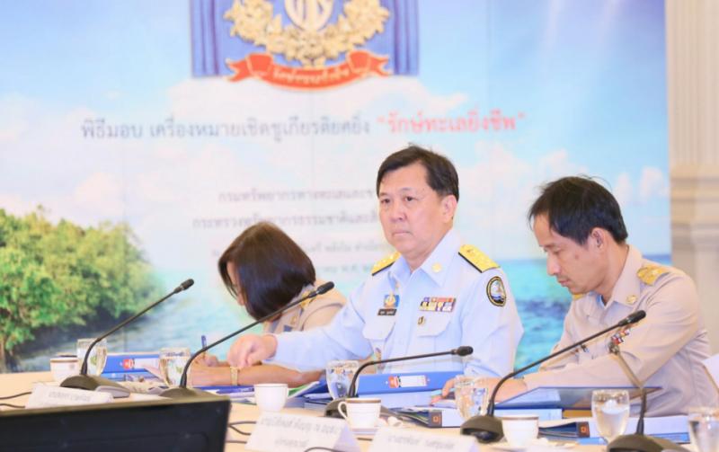 ทช.ประชุมคณะกรรมการนโยบายและแผนการบริหารจัดการทรัพยากรทางทะเลและชายฝั่งแห่งชาติ ครั้งที่ 2