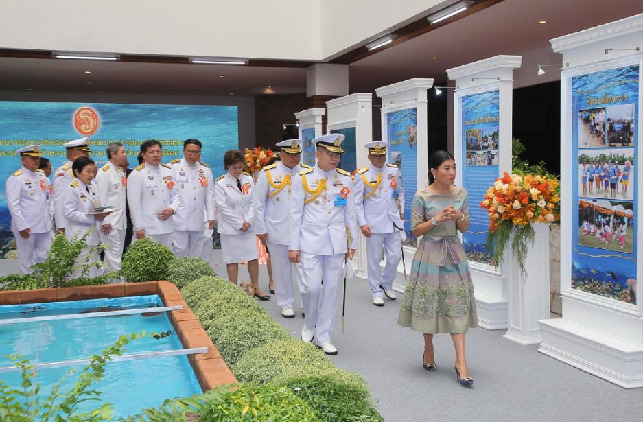พระเจ้าหลานเธอ พระองค์เจ้าสิริวัณณวรีนารีรัตน์ เสด็จเป็นองค์ประธานการประชุมคณะกรรมการโครงการอนุรักษ์แนวปะการังและสิ่งมีชีวิตใต้ทะเลไทย