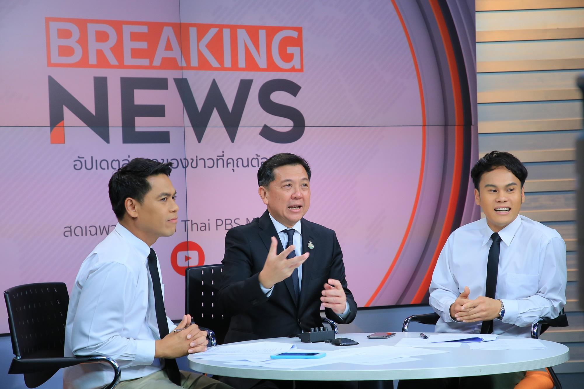 อทช.ให้สัมภาษณ์กับทางรายการ Thai PBS News CHANNEL
