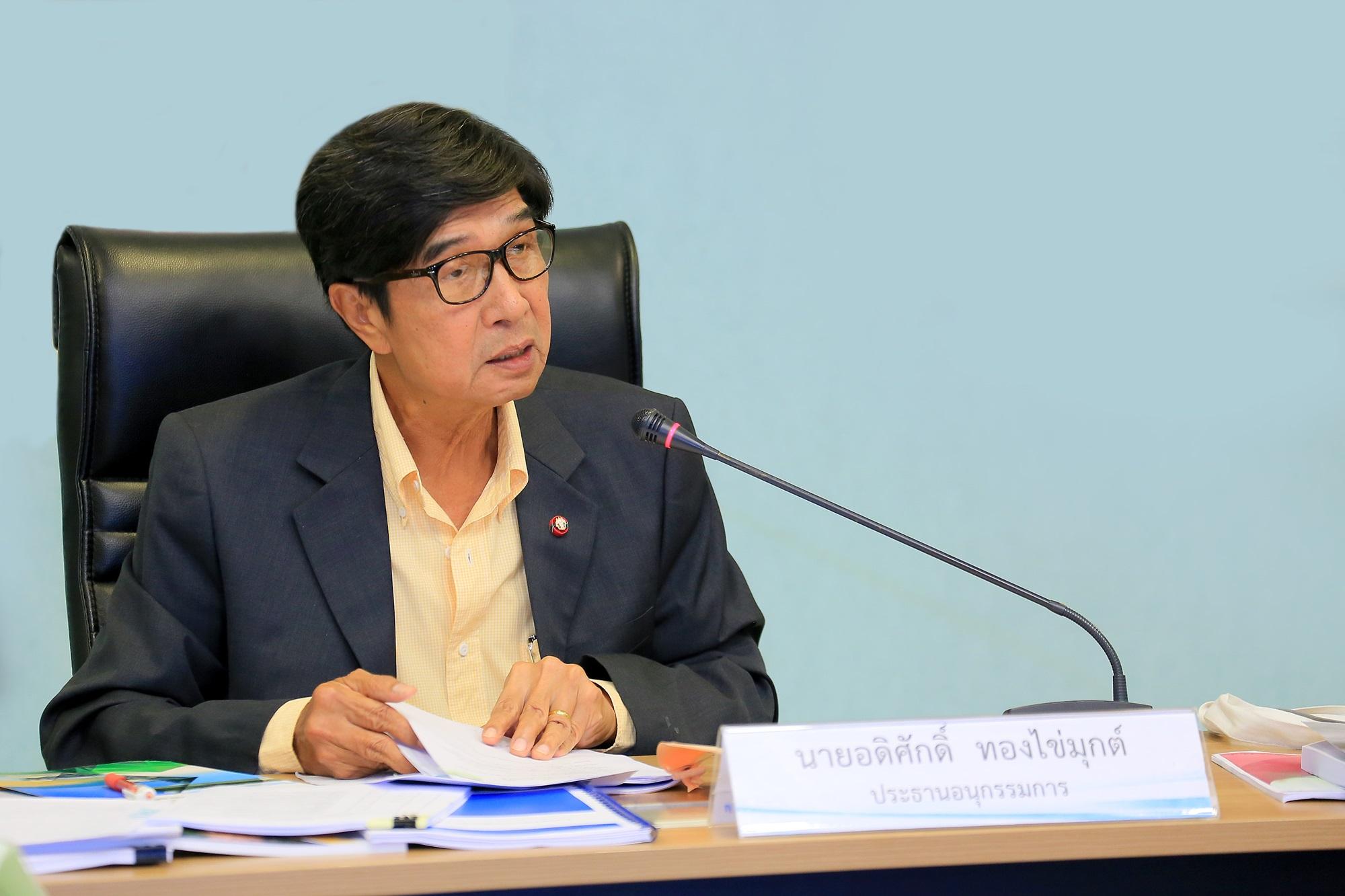 ทช.จัดประชุมคณะอนุกรรมการบูรณาการด้านการจัดการการกัดเซาะชายฝั่งทะเล