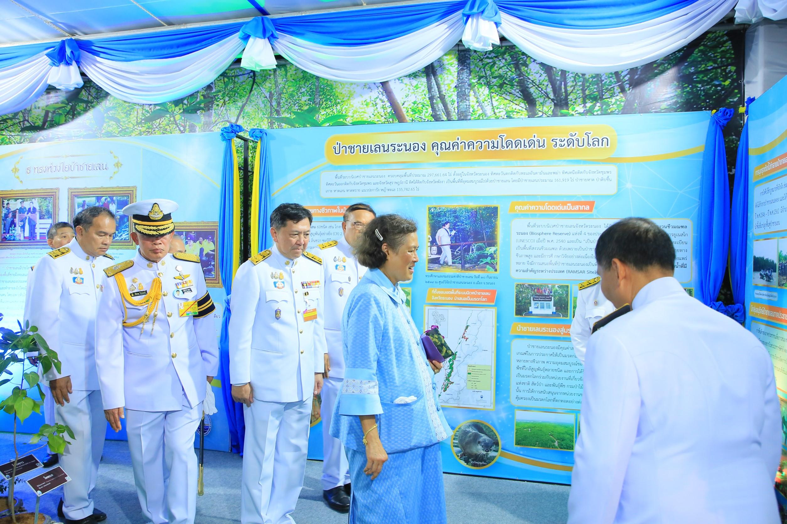 ทช. ร่วมเฝ้ารับเสด็จกรมสมเด็จพระเทพฯ เปิดงานสีสรรพรรณไม้ เทิดไท้บรมราชินีนาถ ครั้งที่ 13