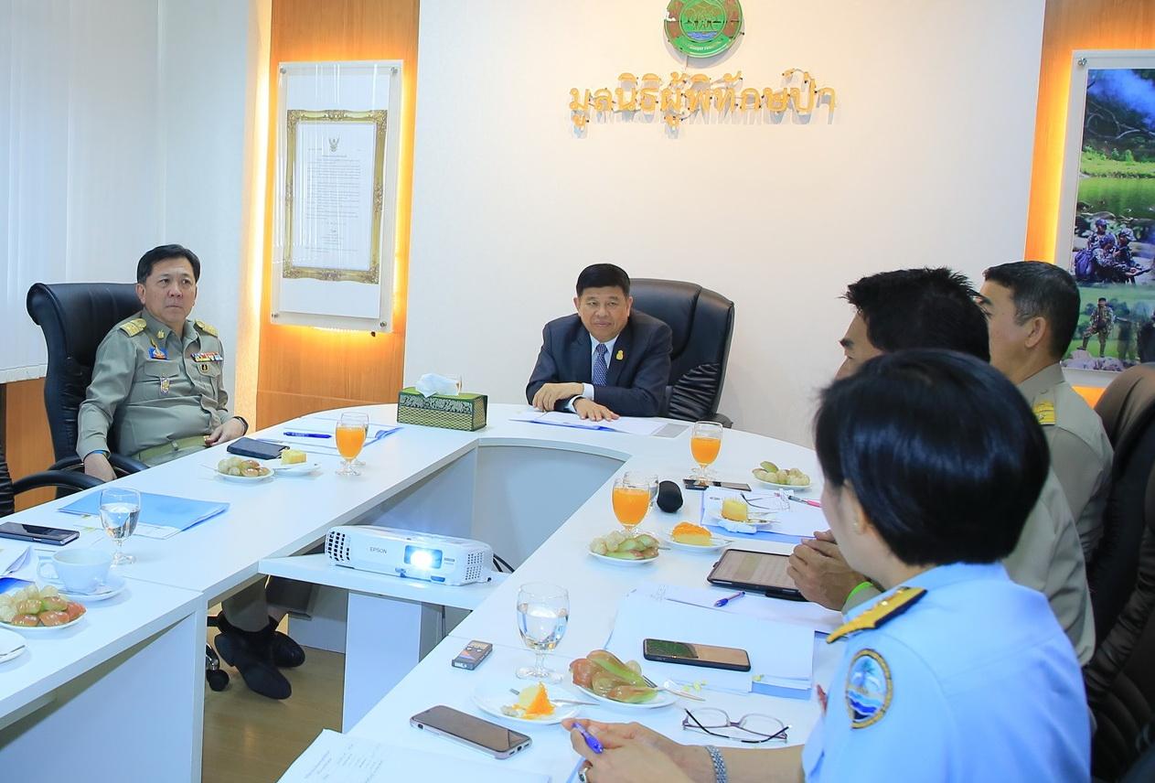 อทช. ร่วมประชุมมูลนิธิผู้พิทักษ์ป่า ครั้งที่ 1/2562