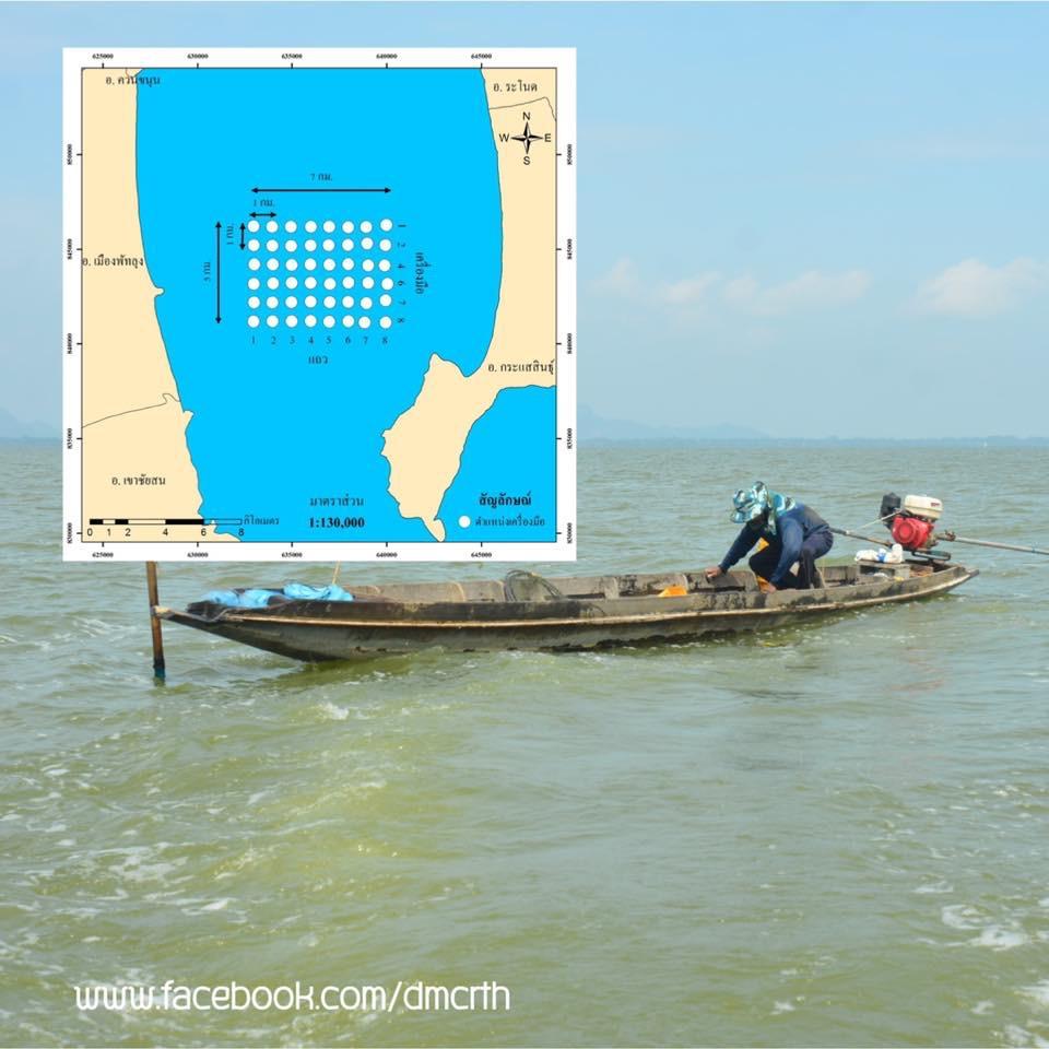 ทะเลสาบสงขลาของเรา ช่วยกันอนุรักษ์โลมาอิรวดี