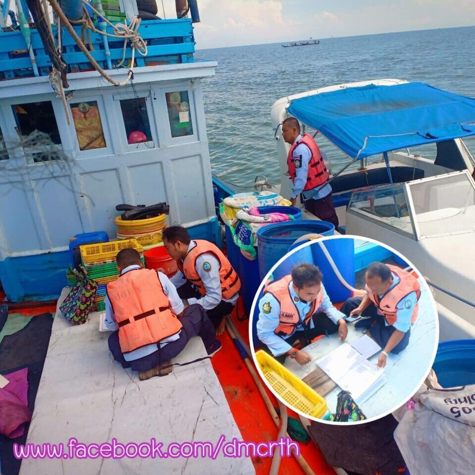 ตรวจเรือประมงทะเลสุราษฎร์ธานี เอกสารครบตามระเบียบ IUU