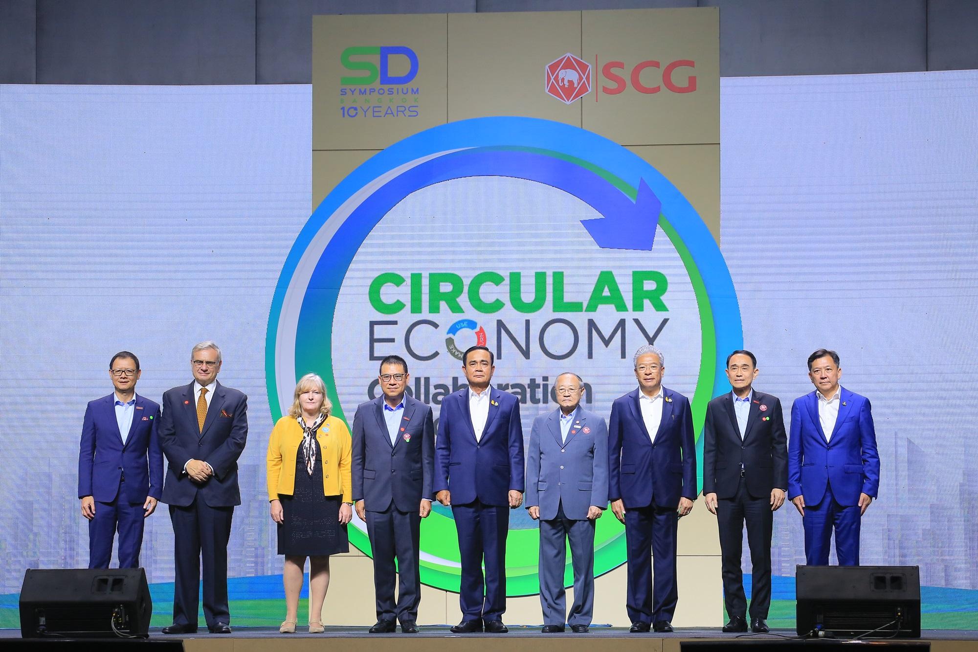 """อทช. เข้าร่วมงาน SD Symposium 10 Years """"Circular Economy: Collaboration for Action"""""""