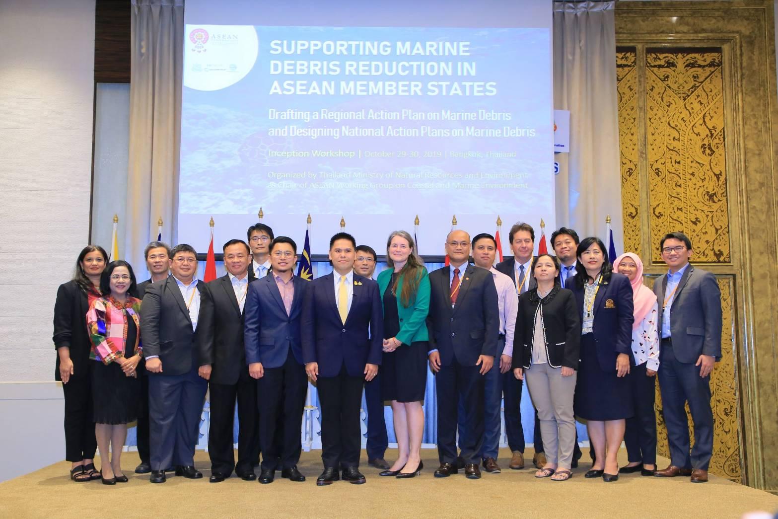 ทช. เข้าร่วมประชุมเชิงปฏิบัติการ Supporting Marine Debris Reduction  in ASEAN Member States