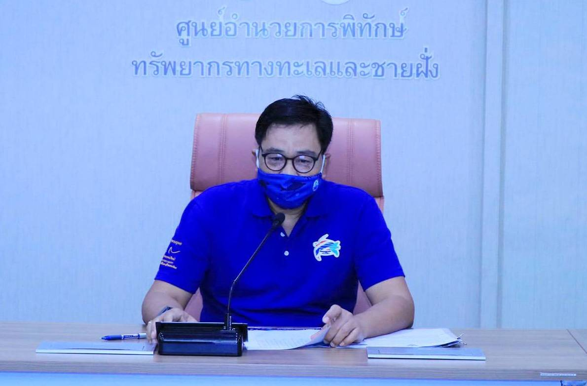 ทช. ประชุมติดตามการเฝ้าระวังสถานการณ์โรคติดเชื้อ COVID-19 ผ่านระบบ VDO Conference