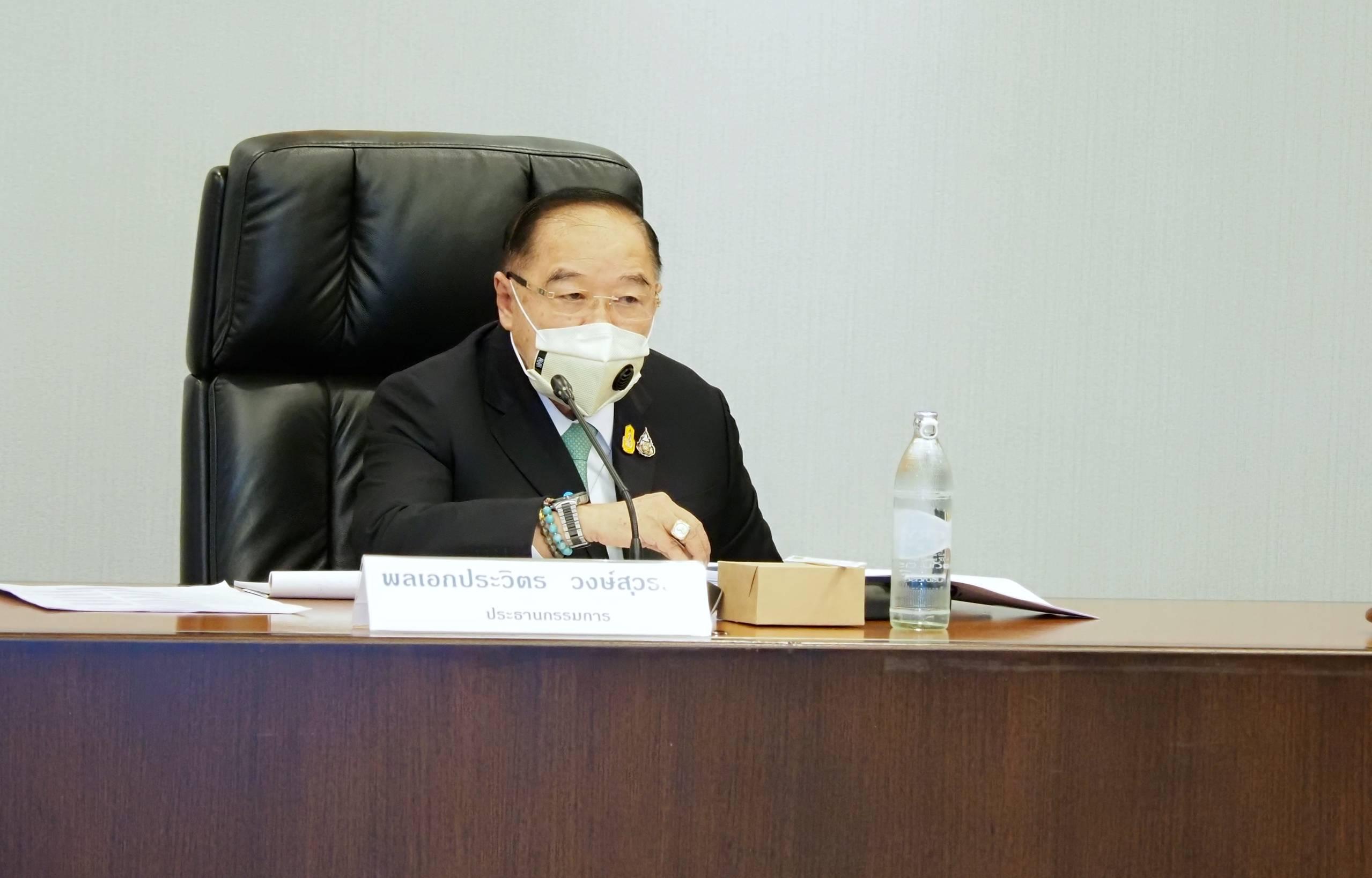 ทช. จัดประชุมคณะกรรมการนโยบายและแผนการบริหารจัดการทรัพยากรทางทะเลและชายฝั่งแห่งชาติ