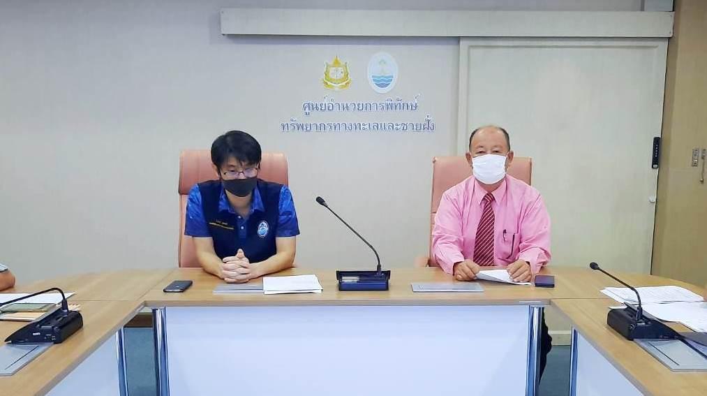 ทช. จัดประชุมมาตรการปฏิบัติงานนอกสถานที่ราชการ ผ่านระบบ VDO Conference