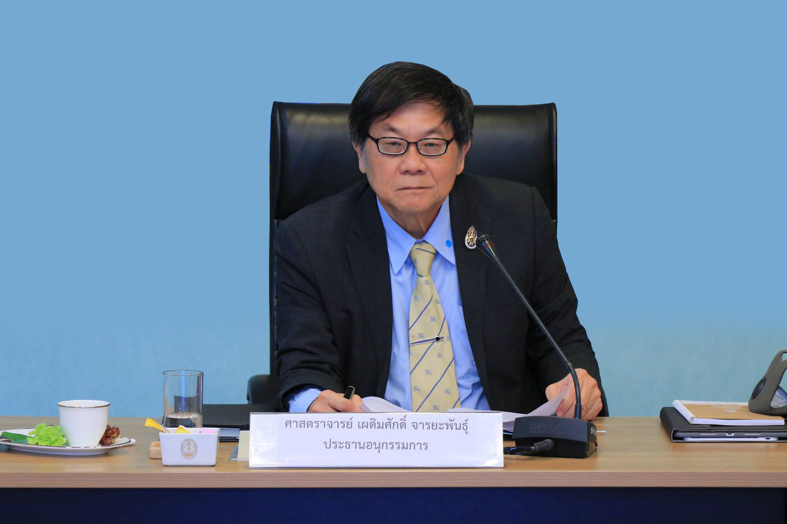 ทช. จัดประชุมคณะอนุกรรมการด้านบริหารจัดการทรัพยากรทางทะเลและชายฝั่ง