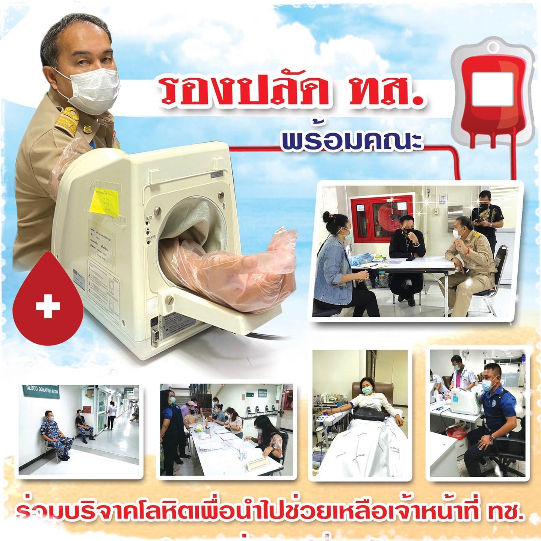 ยังรอการช่วยเหลือ ทั้งเลือดทั้งตับฟื้นป่วยเจ้าหน้าที่กรมทะเล