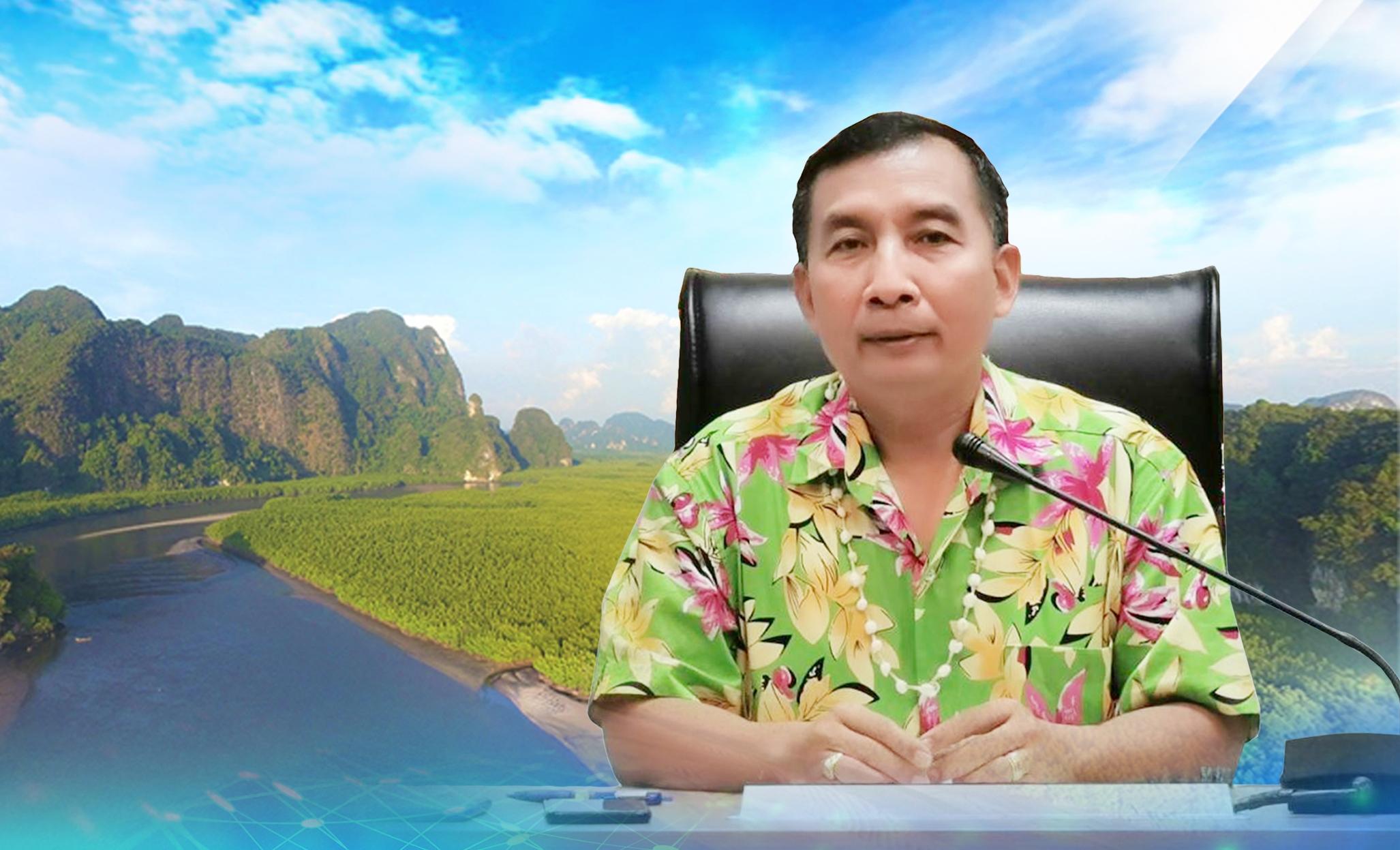 """กรม ทช. ประชุมเตรียมความพร้อม เปิดโครงการป่าในเมือง """"แกรนด์แคนยอน เมืองไทย"""" จ.กระบี่"""