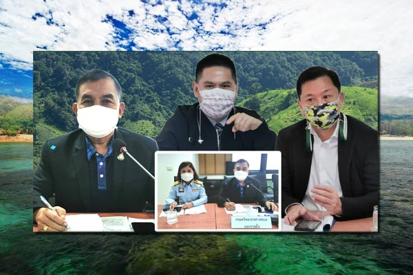 ทช. ร่วมประชุมหารือกับ รมว.ทส. ในการเพิ่มอัตรากำลังเจ้าหน้าที่ที่ทำงานด้านการอนุรักษ์ทรัพยากรป่าไม้