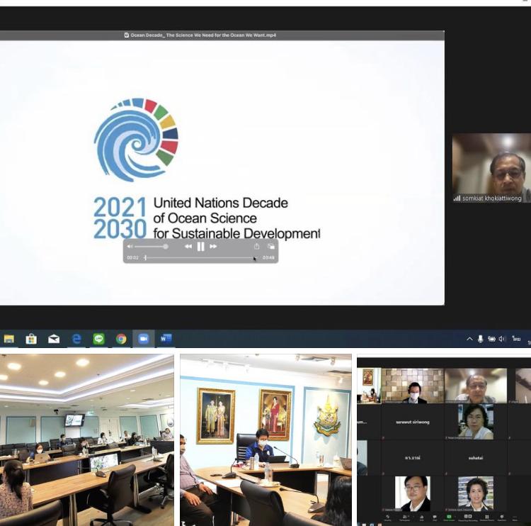 เตรียมงานจัดประชุม The UN Decade นานาชาติ