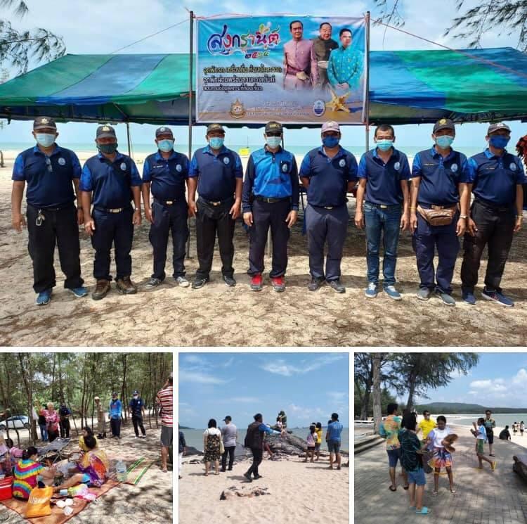 นักท่องเที่ยวทะเลอ่าวไทยตอนล่าง ช่วงสงกรานต์ปลอดภัยดี