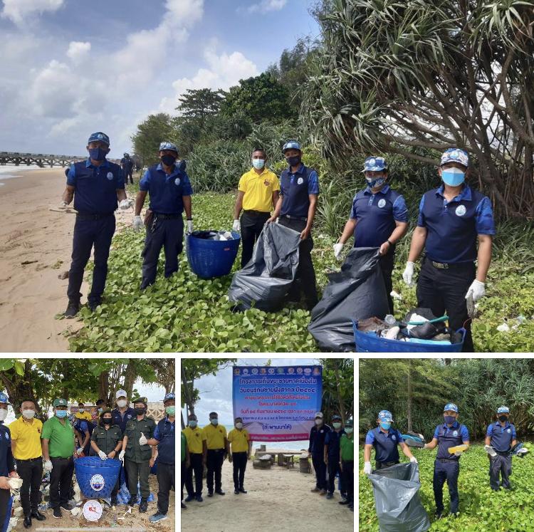 ชาวโคกกลอย ร่วมใจทำความสะอาดวันรักษ์หาดสากล