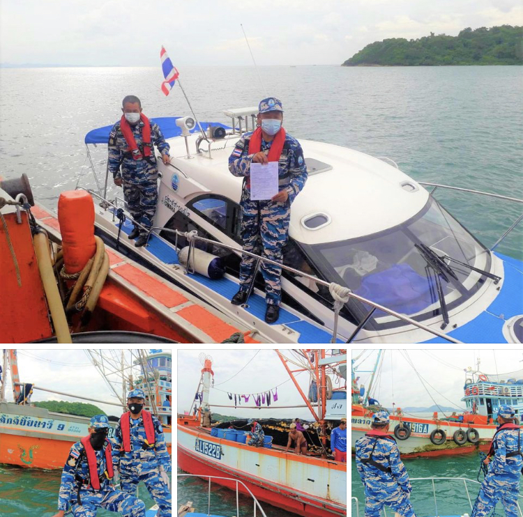 ตรวจเรือประมงในทะเลภูเก็ต เอกสารครบไม่พบการกระทำผิด