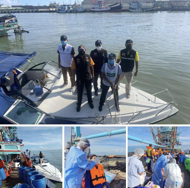 ร่วมตรวจคัดกรองเชื้อโควิดเชิงรุก บนเรือประมงปัตตานี