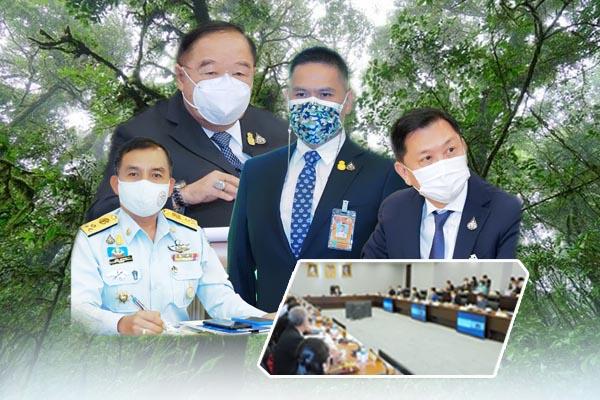 กรม ทช. ร่วมประชุมคณะกรรมการนโยบายป่าชุมชน
