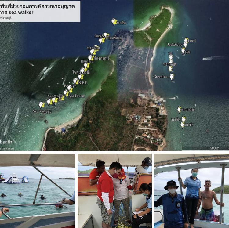 สำรวจพื้นที่เกาะล้าน เพื่อเดินเที่ยวใต้ทะเลเชิงอนุรักษ์