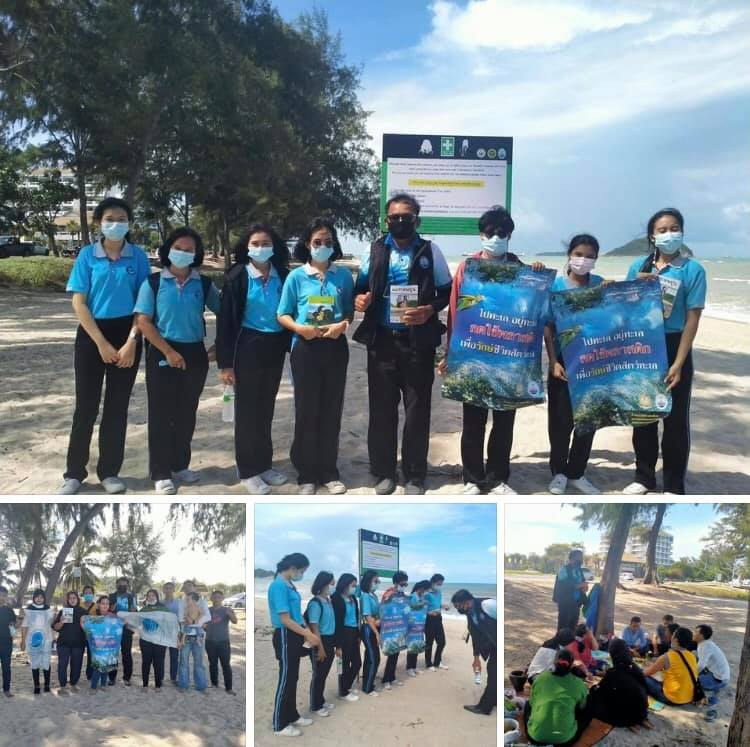 เยาวชนสงขลารุ่นใหม่ใส่ใจช่วยกันอนุรักษ์ทะเลไทย