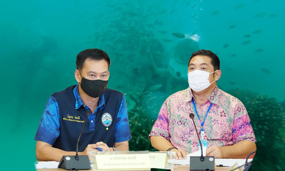 กรมทะเล ร่วมกับ เมืองพัทยา ประชุมกำหนดแนวทางและมาตรการเขตพื้นที่ประกอบการ Sea Walker