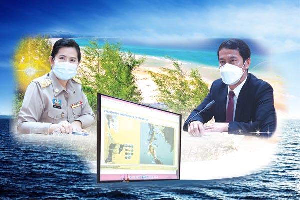 ทช. ร่วมประชุมหารือโครงการพัฒนาแหล่งท่องเที่ยวเนินทราย (Sand Dune) จ.ชุมพร