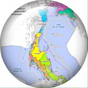 สถานการณ์ ทช. ประจำวันที่ 17 กันยายน 2560