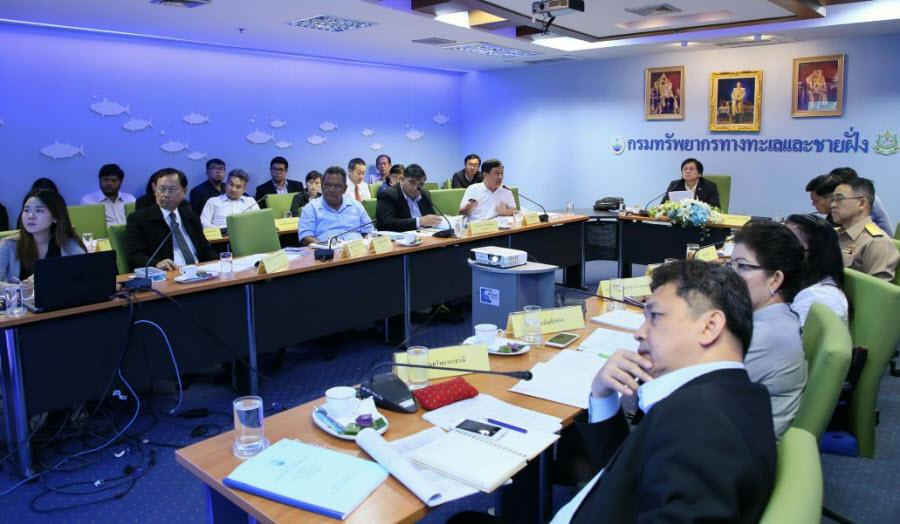 ทช.ประชุมเข้มบริหารจัดการทรัพยากรทางทะเลและชายฝั่ง